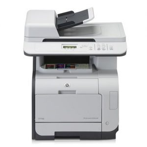 H.P. Printer Repair Kennesaw - Copier Repair Kennesaw, We repair Brother, Canon, Dell, H.P., Lanier, Lexmark, Ricoh, Sharp copiers.